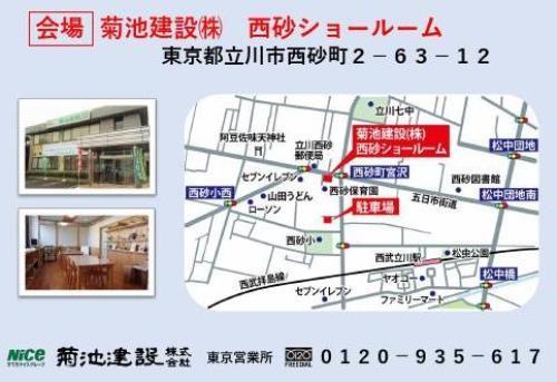 event_tokyo_201901-2.jpg