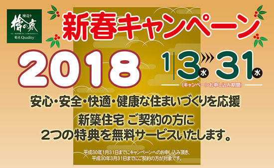 2018_newyear_camp_00.jpg