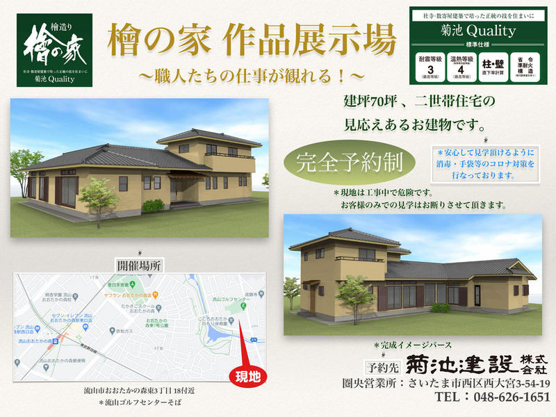 kenou_202011_01.jpg