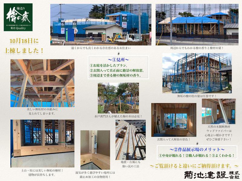 kenou_202011_02.jpg
