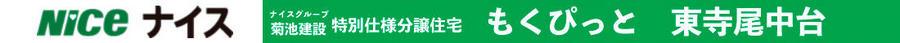 mokupitto_nakadai_20201226.jpg