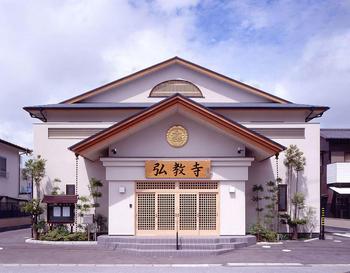 No.15 弘教寺 千葉県市原市
