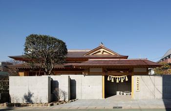 No.24 三嶋大社 静岡県三島市
